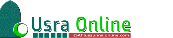 Ahlussunna Online